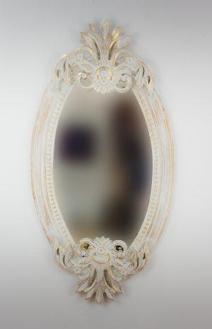 Espejo de pared decorativo Oval Carved Selem Pan de oro de 120cm.